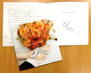 hiroumi新カタログ