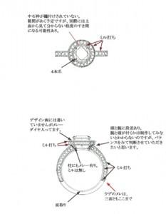 デザイン画HIROUMI解説書