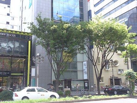 ミキモト名古屋支店