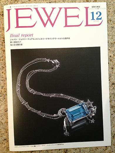 JEWEL2013-10-15