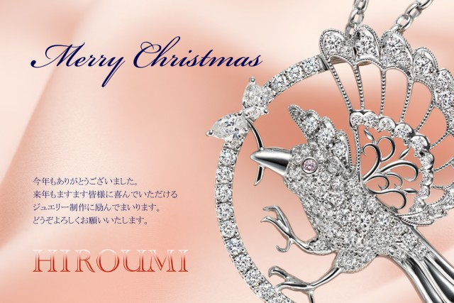 Christmas_card2015WEB